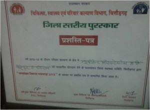 JACPL Kapasan Plant received 'Letter of Appreciation' from honourable Cabinet Minister Dr. Girija Vyas in recognition of the CSR activity at Chittorgarh district level